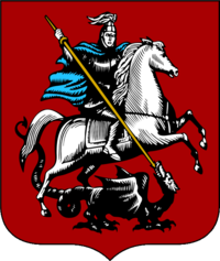 200px-Coat_of_Arms_of_Moscow